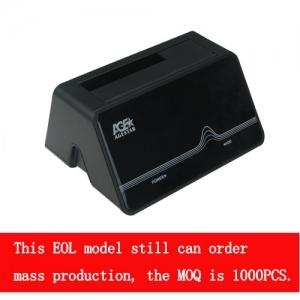USB3.0/e-SATA к 2.5/3.5 SATA HDD Док-станция